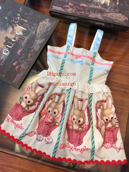 Abbigliamento per bambini di marca Felpa con stampa animalier Fantasia a gonna Simulazione Tessuto di raso di seta Comodo Summer Girls Tank Dress