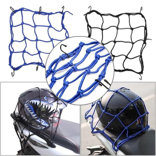 30x30cm Bicycle Cargo Net Rope Helmet Sundries Elastic Mesh Luggage Bag Rope Motorycle Bike Cycling Mesh Network Bags Blue Black #257381