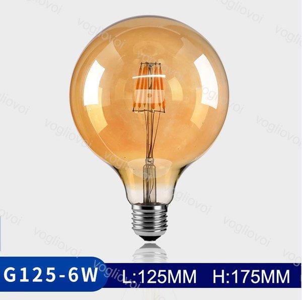 G125 4W Нет Диммируемый