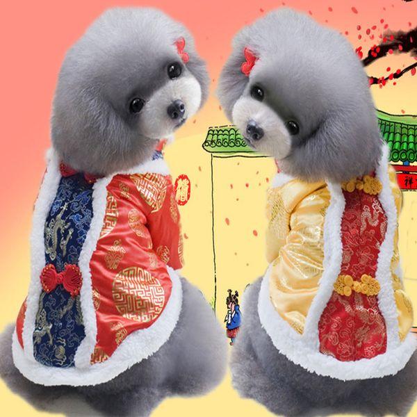 Одежда для собак осень зима собак Pet свитер пальто Одежда Теплая Оборонительная Холодное щенок Кошка Вязание Собаки Одежда свитер собаки Рубашка