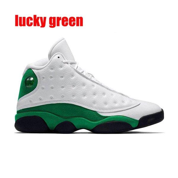 повезло зеленый