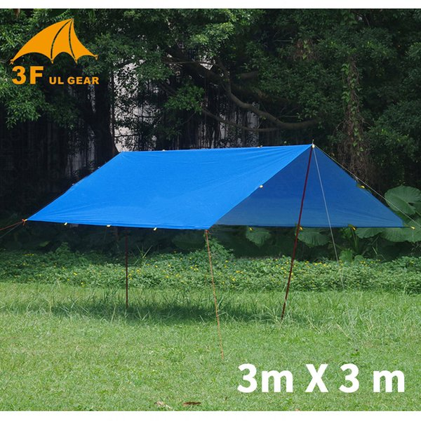 Blue-3X3m CHINA Set Meal (NO Rod )