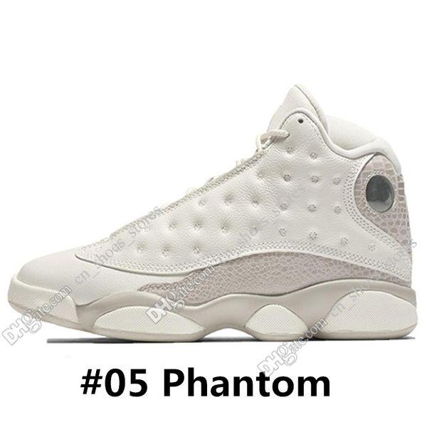 # 05 Phantom
