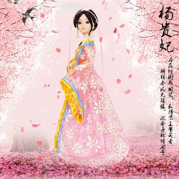 3D Realmente Ojo Traje Antiguo Una Muñeca Cuatro Trajes de Belleza Barba Than A Doll Girl House Juguetes Regalo