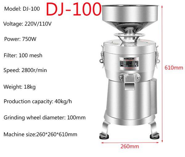 DJ-100