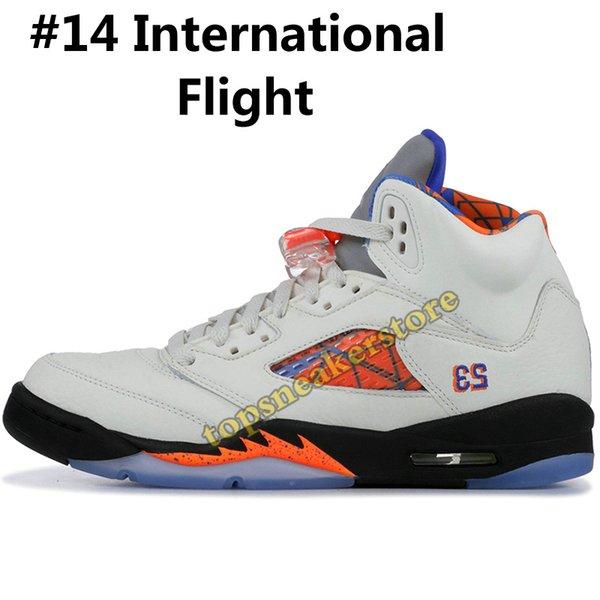 #14 International Flight