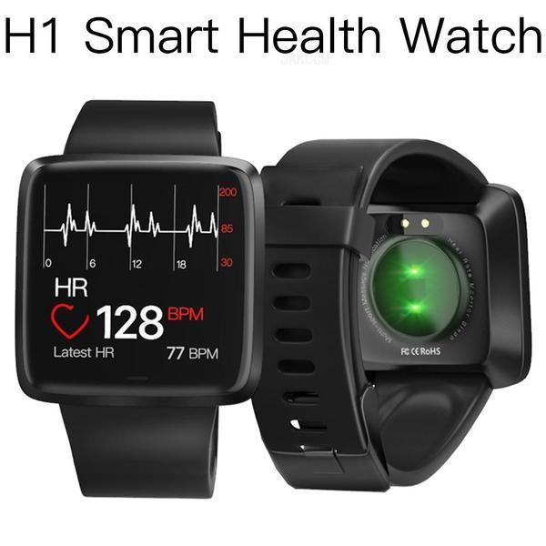 JAKCOM H1 Smart Health Watch New Product in Smart Watches as 4g smart watch health wristband phone accessory