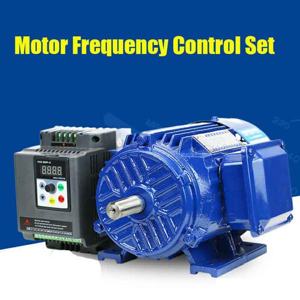 1.1KW Tek fazlı 220VAC Frekans dönüştürücü VFD Hız düzenleyen motorlu Düşük hız motoru kademesiz hız motoru mili
