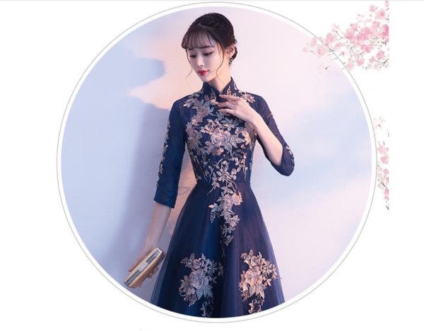 Chinese Evening Dress Skirt Female New Banquet 2009 Chorus Annual Meeting Cheongsam Host Performing Long Evening Dress
