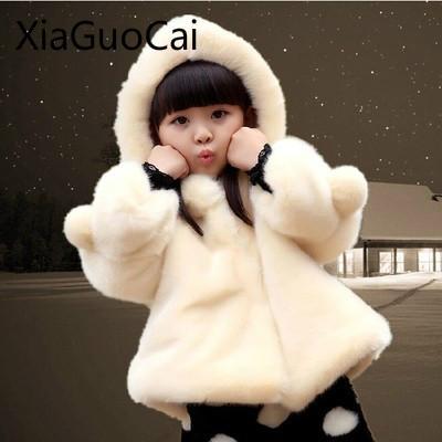 Linda de la manera suéter femenino 2018 nuevo otoño e invierno Niño Coats llevar suelto coreana gruesa de lana ropa de los niños abrigos