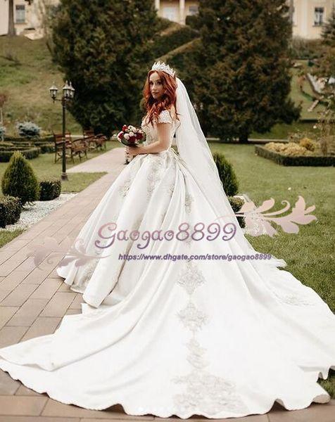 2019 Vintage ball gown wedding dresses with lace short sleeves chapel train stain bridal wedding gowns elegant custom made vestido de novia