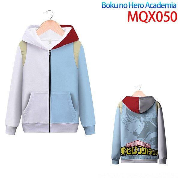 Mqx050