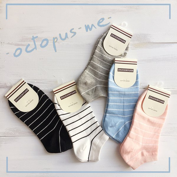 Spring and summer new ladies cotton striped socks four seasons invisible Japanese and Korean cute sports cotton boat socks