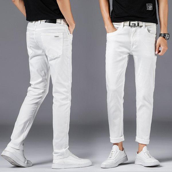 207 white