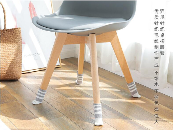 4Pcs/Set Cute Cat Claw Table Chair Leg Cover - Knitting Wool Furniture Pads Floor Protectors Chair Leg Feet Socks Covers Furniture Caps Set