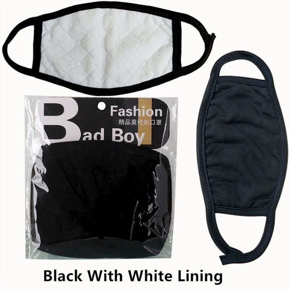 الأسود مع الأبيض بطانة