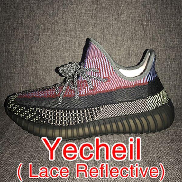 Yecheil no reflexivo