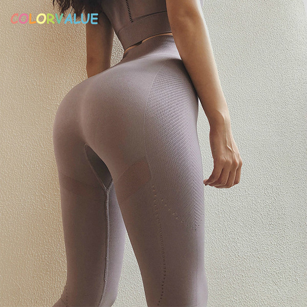 1b588d9f24ccb Colorvalue Flexible Seamless Sport Gym Leggings Women High Waist Tummy  Control Running Fitness Tights Jogger Yoga