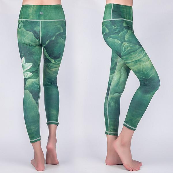 Bilian cropped pants