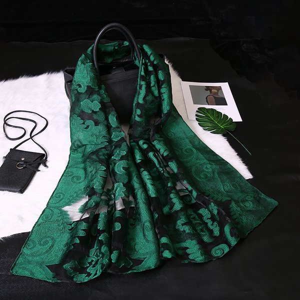 S9078 Green