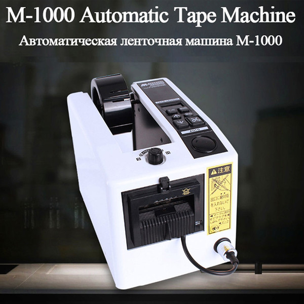 top popular Automatic Tape Dispenser M-1000 110V 220V Cutting Machine Dispenser Adhesive Tape Cutter CE Approval For 20-999mm Cutting Length 2021