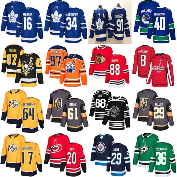 best selling 2019 Toronto Maple Leafs Vegas Golden Knights 61 Mark Stone Stars 36 Zuccarello Nashville Predators 17 Simmonds 64 Granlund hockey jerseys