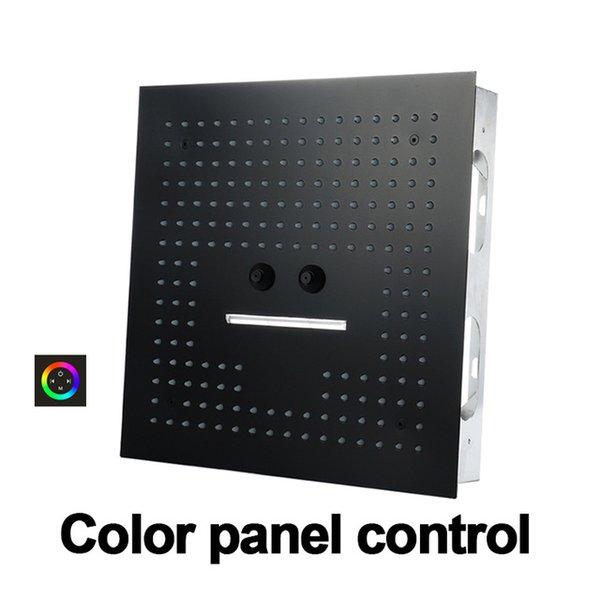 패널 컨트롤 블랙 컬러를 터치