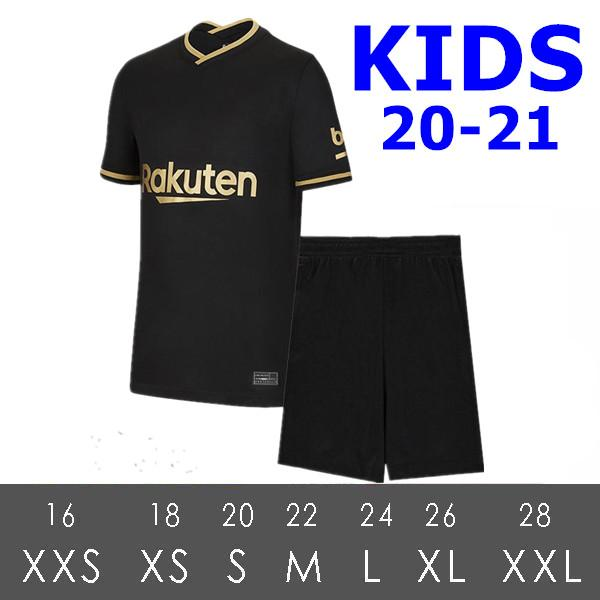 2020 AWAY - KIDS
