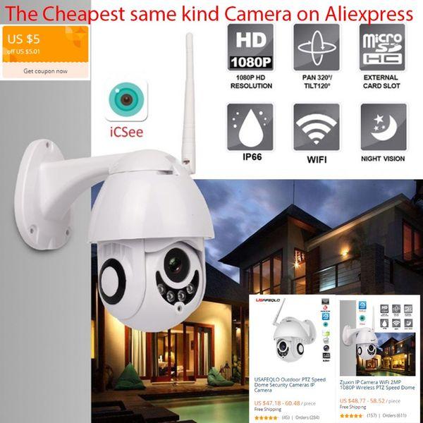 Telecamera IP ANBIUX WiFi 2MP 1080P Telecamera dome PTZ wireless dome CCTV IR Onvif Telecamera di sorveglianza esterna ipCam Camara esterna
