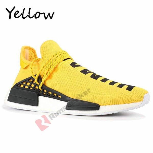 # 1 أصفر