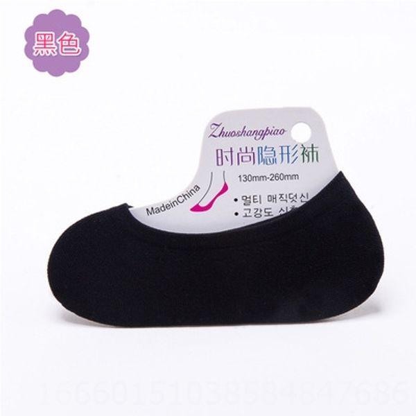 E5022-4 boat Socks Black