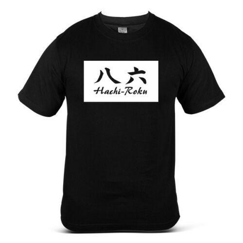 8545-BK Initial D Tofu JDM Anika Racing Anime Japanese Gym Black Men Tee T-Shirt Men Women Unisex Fashion tshirt Free Shipping Funny Cool