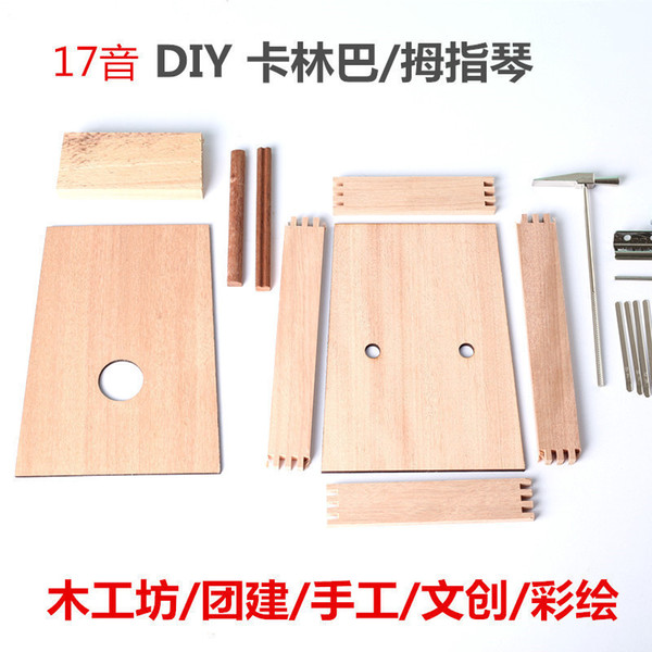 Crazy2019 Diy Instrument Kalimba Wenwan Winchance Manual Carpentry Fang /diy Musical Instruments Wooden / Coloured Drawing Or Pattern