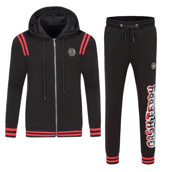 Men's sportswear autumn and winter new two-piece fashion trend men's high-end casual sportswear suit male JB0128881