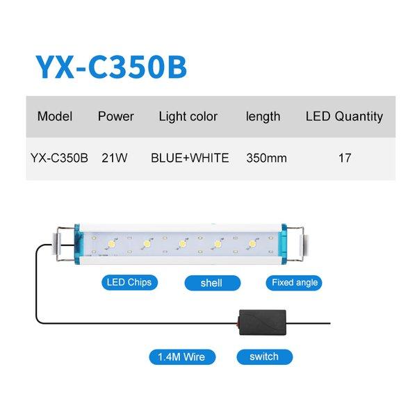 YX-C350B