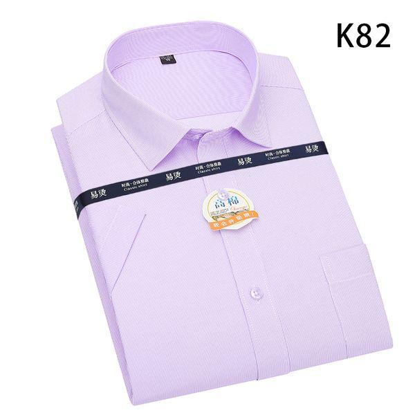 LDBL-K82