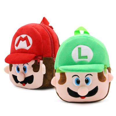 2019 hot Children's 3D Cartoon Plush Backpack Cool Super Mario Bros plush School bags cosplay turtle Bags for boys girls