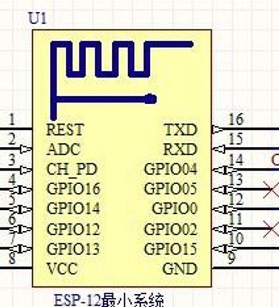 best selling ESP8266 schematic file uart wifi module ESP8266-12 UART-WIFI module ESP12 ESP-12 Microsystem Free Shipping
