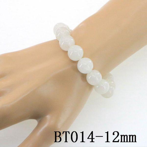 19cm 12mm Blanca