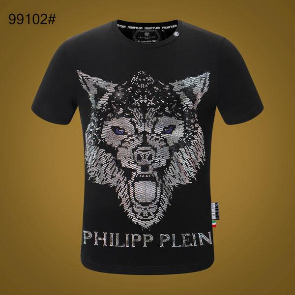 P6854 Summer Men T Shirt Fashion Skulls Print Cool Short Sleeve T-Shirts Hip Hop Male Gym Sport Running Casual Slim Medusa Tops Tees