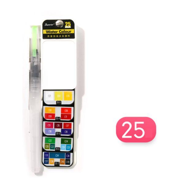 25 Colors