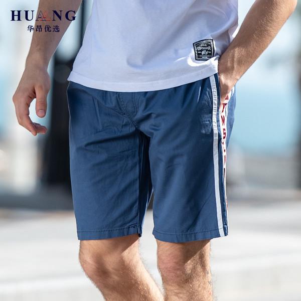 Streetwear Uomo Colore Pantaloncini da bagno in cotone Pantaloni da surf Pantaloncini sciolti casuali 2019 Estate giovanile Pantaloncini da spiaggia Pantaloncini modis 1895