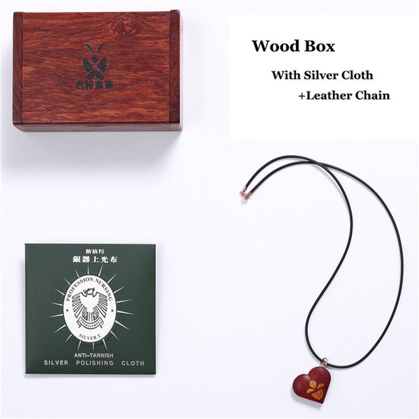Wood Leather Chain