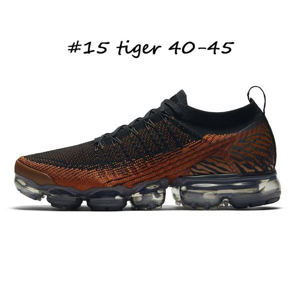 15 tiger40-45