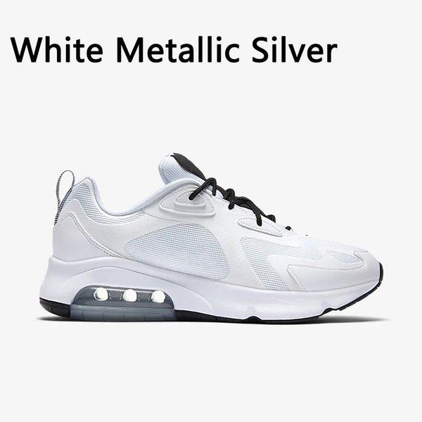 Белый Серебристый