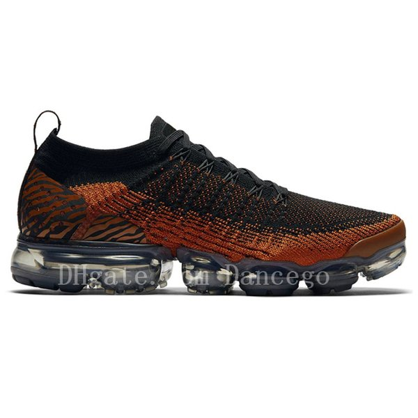20 Animal pack tigher Knit 2.0