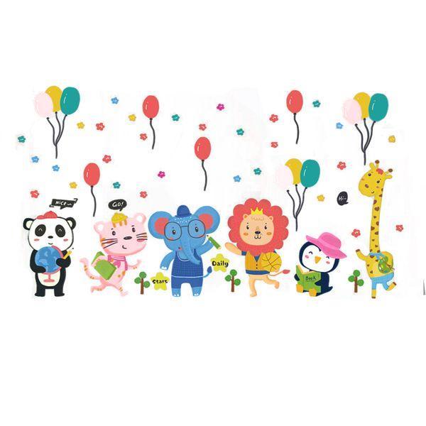 Cute animal balloon children room bedroom porch toy room kindergarten school decoration wall stickers Art Stickers Decals