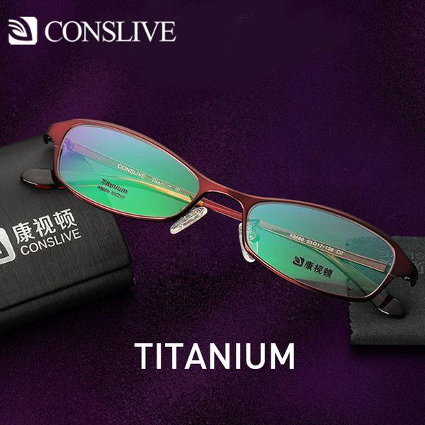Prescription Glasses Small Frame Women Severe High Myopic Eye Glass Frame Titanium Spectacles Nearsighted Hyperopia Astigmatism