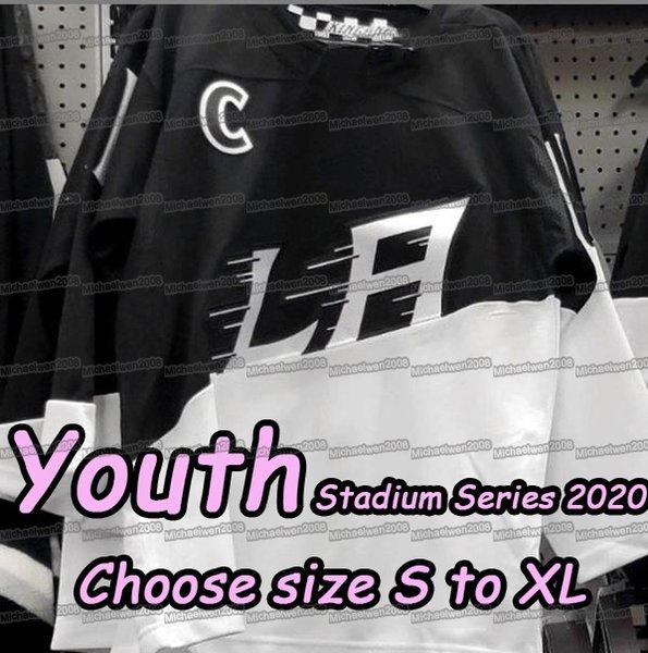 Gençlik 2020 Stadyum Serisi