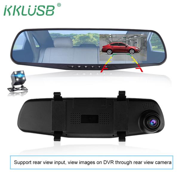 풀 HD 1080P 자동차 DVR 카메라 자동 4.3 인치 듀얼 렌즈 백미러 디지털 비디오 레코더 Registratory 캠코더 자동 DVR